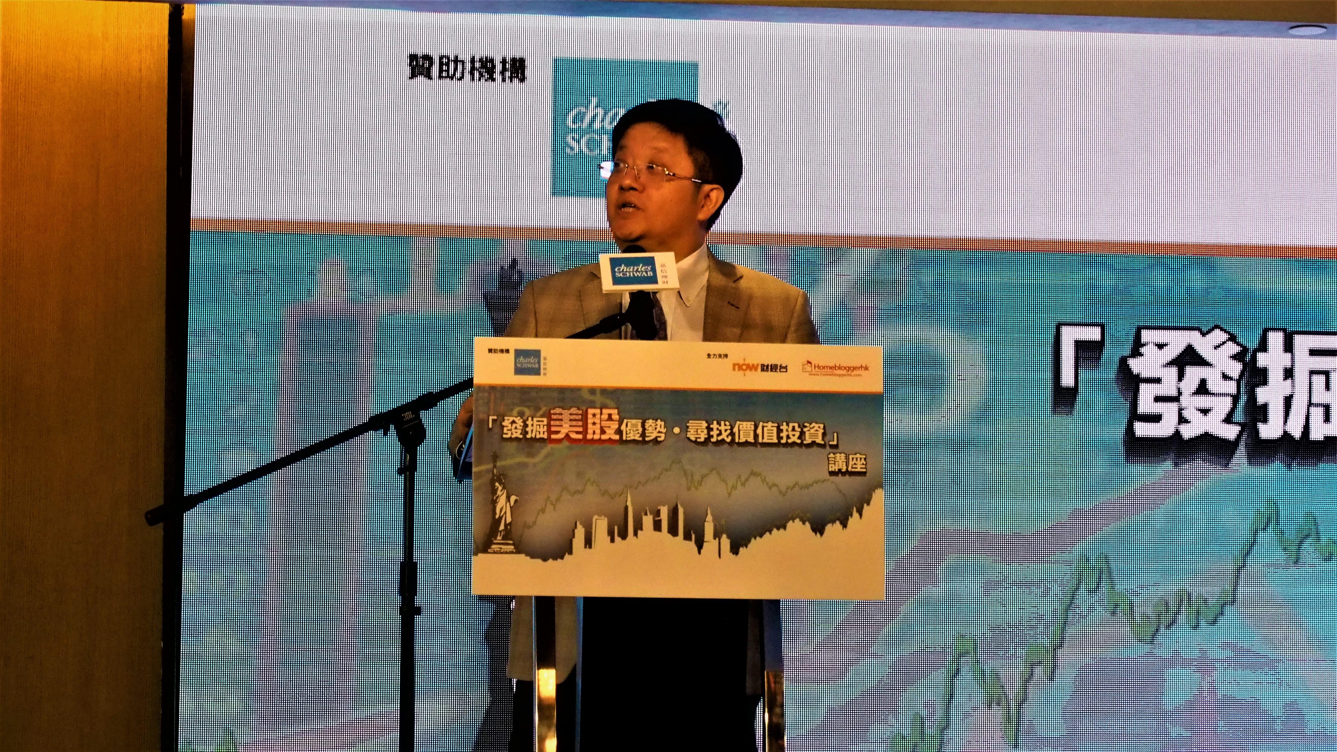 investment seminar organized by Charles Schwarz