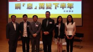 Tung Shing seminar 04